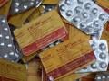 Oxycodone 80mg Acetaminophen 650mg by Purude Pharma x 140 Tabs x 10 Strips